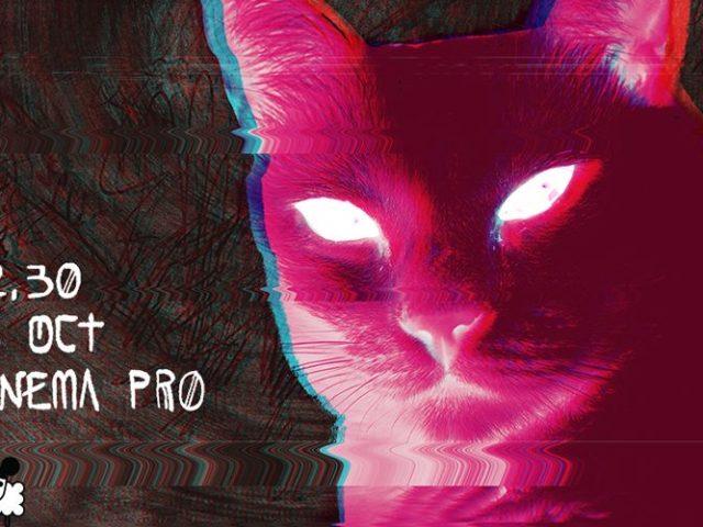 Creepy Animation Night revine, pe 8 octombrie, la Anim'est